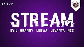 EviL_GrannY LeBwa Levanta_NSS / Молодость-Упоротость