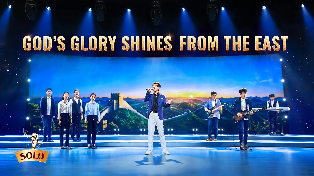 """2020 Chinese Gospel Song   """"God's Glory Shines From the East"""""""