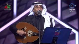 Abadi Al Johar...Akher Amalli-عبادي الجوهر...عيونك آخر امالي
