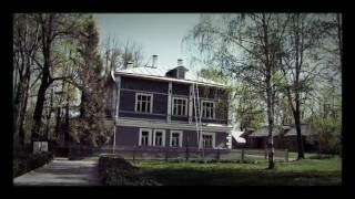 видео Дом-музей П. И. Чайковского Клин