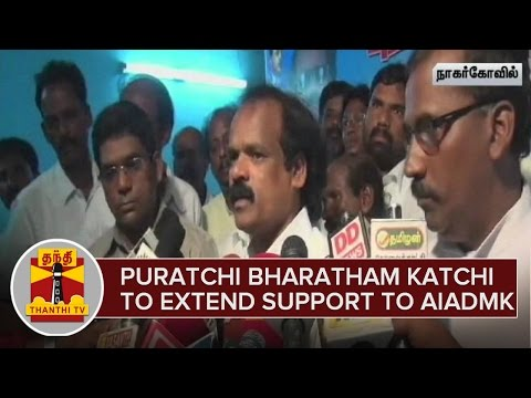 Puratchi Bharatham Katchi to Extend Support to AIADMK in Assembly Polls : Jaganmoorthy - Thanthi TV