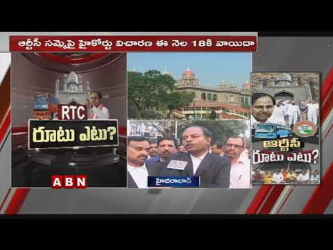 Telangana High Court Adjourned The Hearing On 18th November Over TSRTC Strike | ABN Telugu teluguvoice