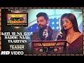Layi Vi Na Gayi/Sadde Naal Yaariyan | T-Series Mixtape Punjabi | Jashan Singh Shipra Goyal