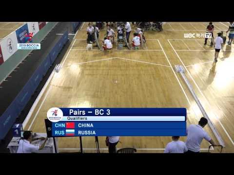 2015 BOCCIA WORLD OPEN-SEOUL MATCH DAY 1 WBC Live