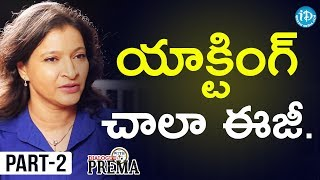Manjula Ghattamaneni Exclusive Interview Part#2 || Dialogue With Prema | Celebration Of Life