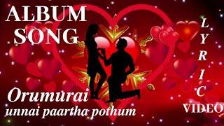 Tamil new love album song / Oru murai - Starting of love story / Mayakannan / Bala