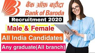 Bank of Baroda recruitment 2020 | Bank of Baroda jobs 2020 | bob jobs Apply Online | Bank jobs