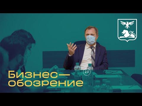 Состоялся брифинг с рестораторами Белгородской  области