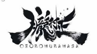 Oboro Muramasa OST #01