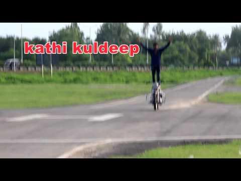 Kuldeep kathi's stunt (Nadiad) King Of Kathiyawad