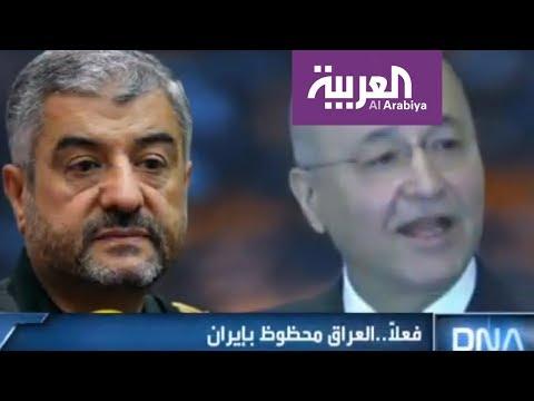 DNA  فعلا .. العراق محظوظ بإيران  - نشر قبل 48 دقيقة