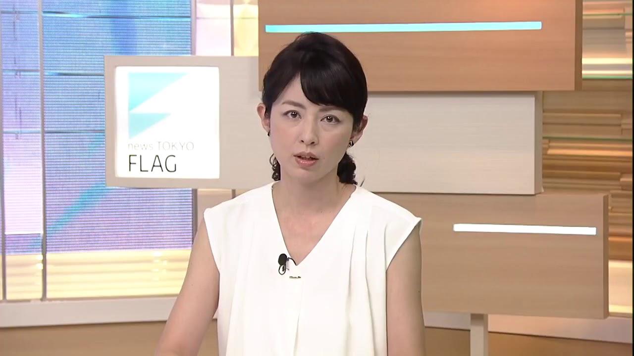 12 千代田 万 円 区