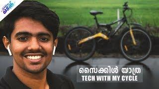 Gadgets in my cycle - Morning ride vlog malayalamtech