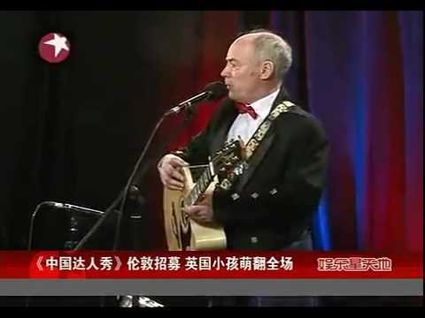 China's Got Talent London, Peter Taylor entertainer,中国有才艺展示伦敦试镜