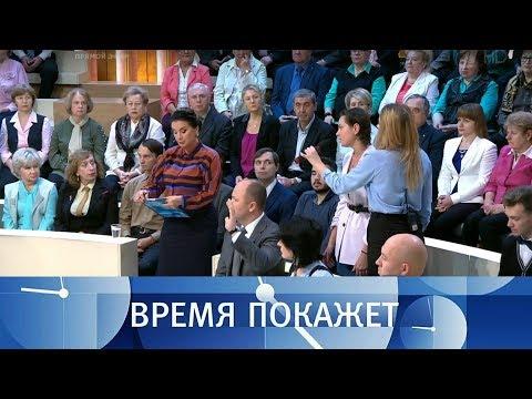 Суд для матери-одиночки. Время покажет. Выпуск от 02.10.2018