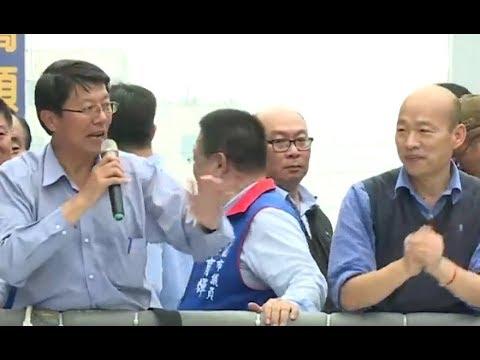 衝刺!助攻謝龍介 韓國瑜上宣傳戰車掃街 1