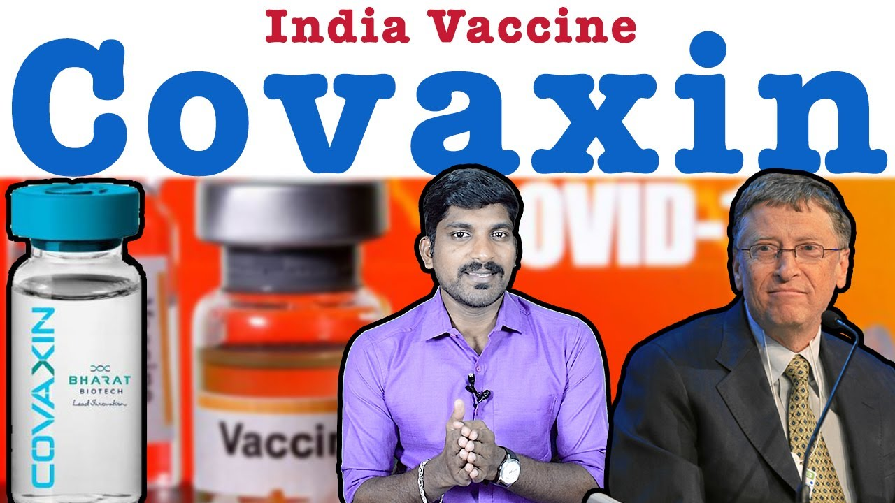 Covaxin வருமா? வராதா? | India Vaccine | Tamil Pokkisham | Vicky | TP