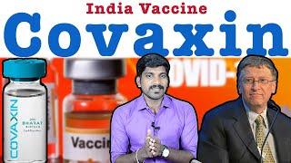 Covaxin Varumaa..? | India Vaccine | Tamil Pokkisham | Vicky | TP