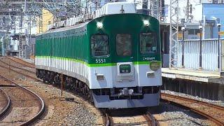 【京阪電車】ラストラン標識装着5000系区間急行萱島駅行き 土居駅通過