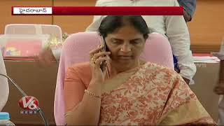 Minister Sabitha Indra Reddy Review Meeting On Govt School Education  Telugu News