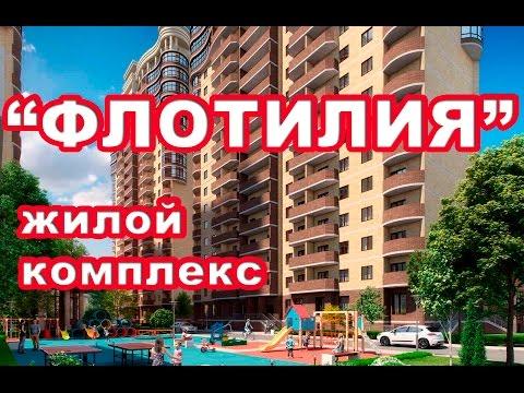 Новостройки Сургута от застройщика: цены на недвижимость