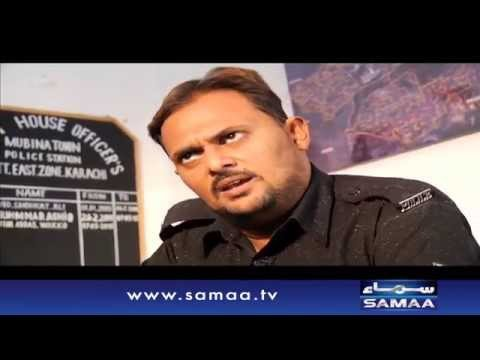 50 Lakh ki parchi - Interrogation – 21 Nov 2015
