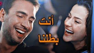 أغنية ع بالي حبيبي_اليسا_طاهر ونفس_مسلسل أشرح ايها البحر الأسود