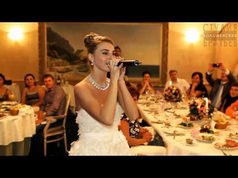 невеста читает рэп жениху скачать клип