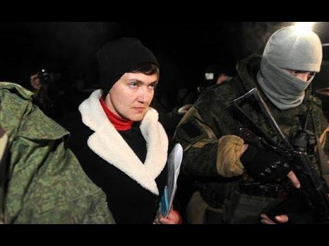Видео доказательство того, что Савченко - предатель родины! Она готовила военный переворот!