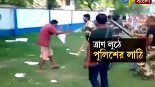 Video Harirampur Block Flood distribution violent download MP3, 3GP, MP4, WEBM, AVI, FLV November 2018