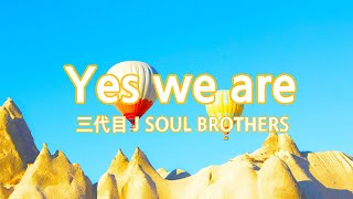 【ピアノBGM】三代目 J SOUL BROTHERS from EXILE TRIBE「Yes we are」(イエスウィア)Piano