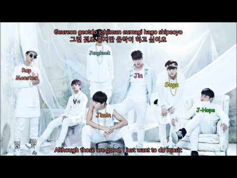 BTS (Bangtan Boys) - 2nd Grade (2 학년) Color Coded Lyrics [HAN/ROM/ENG]