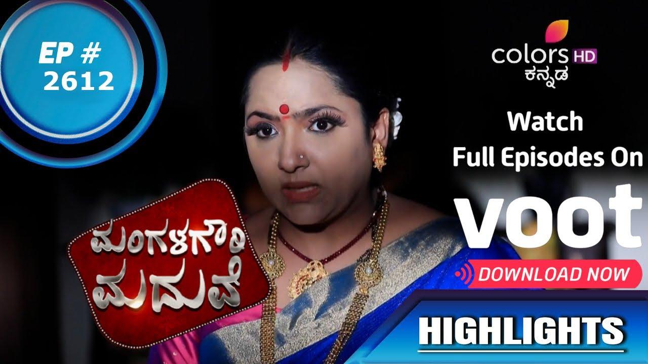 Download Mangala Gowri Maduve | ಮಂಗಳಗೌರಿ ಮದುವೆ | Episode 2612 | Highlights