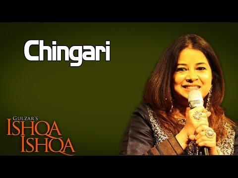 Chingari | Rekha Bhardwaj( Album: Ishqa Ishqa )