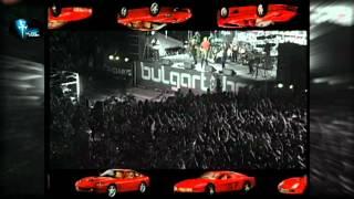 Слави и Ку-Ку бенд - Едно ферари с цвят червен (Official video)