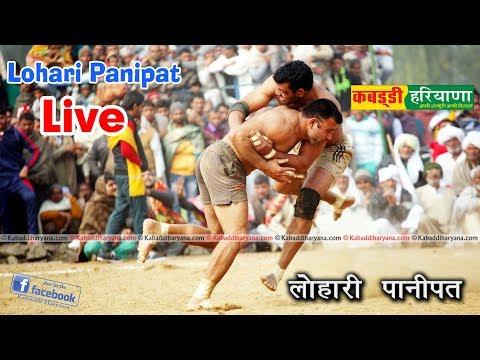Lohari Panipat Kabaddi Tournament LIVE || KABADDI HARYANA ||