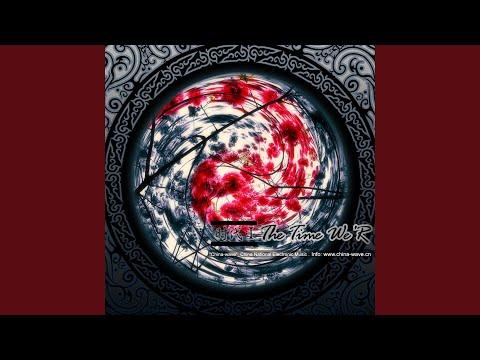 9d1f134c0 China Beat (Zhong Guo Jie Pai) - Ayo Chen | Shazam
