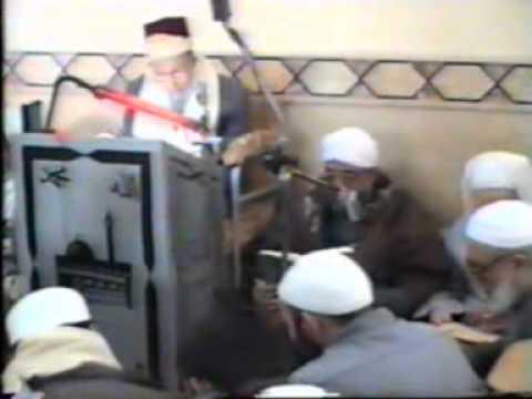 Hadra with Shaykh Abd al-Rahman al-Shaghouri in Damascus 1996