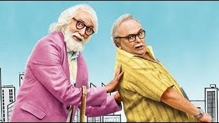 102 Not Out Full Movie  Promotions |Amitabh Bachchan | Rishi Kapoor  | In Cinemas May 4th