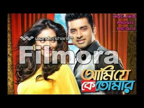 Ami-Je-Ke-Tomar-Bengali-Movie-(2017)-music Video Song