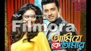 Ami-Je-Ke-Tomar-Bengali-Movie-(2017)-music video song