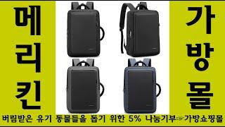 rt743z남자직장인비지니스대학생인조가죽노트북여성정장백…