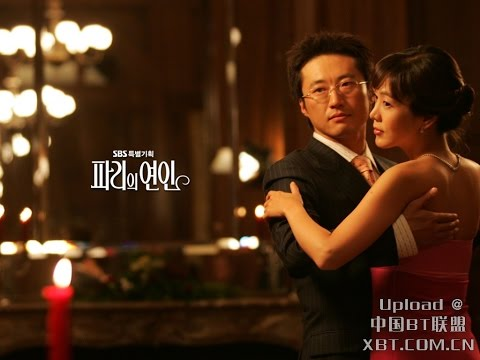 To Your side - Jo Sung Mo (Lovers in Paris - OST).avi