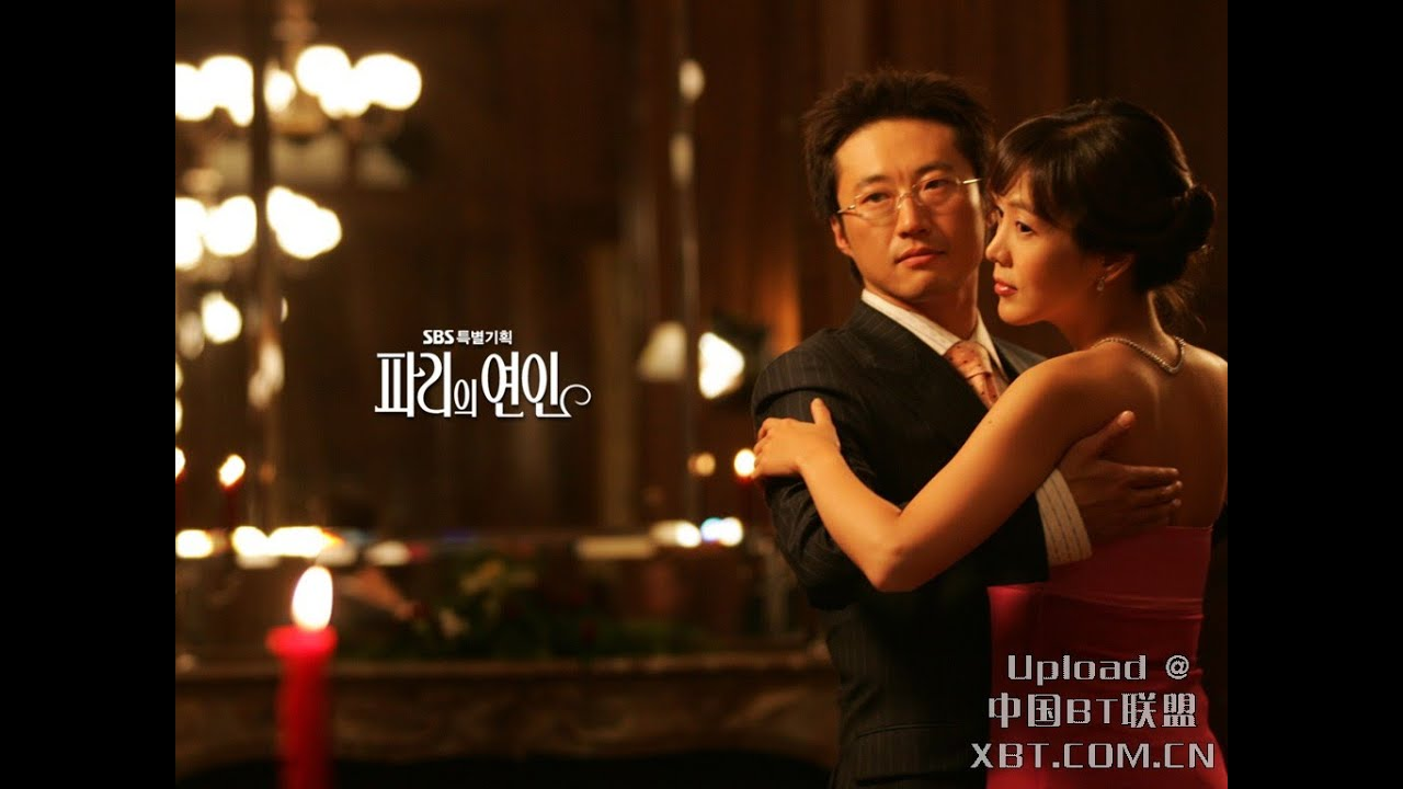 To Your side – Jo Sung Mo (Lovers in Paris – OST).avi