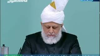 "(Tamil) Friday Sermon""Blessings of Financial Sacrifice and Waqf Jadid New Year"""