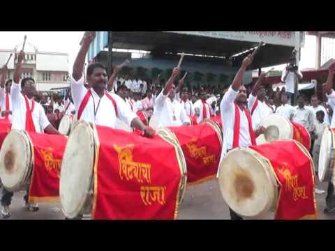 Vityacha Raja Dhol Pathak. Raja Shiv Chatrapati Taal..