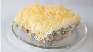 САЛАТ МУЖСКИЕ СЛЕЗЫ Вкусные салаты Простые салаты Мясные салаты Мужская еда