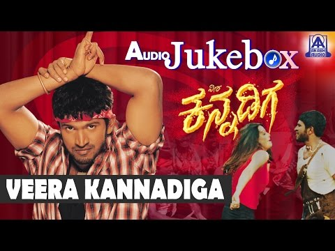 Veera Kannadiga I Kannada Film Audio Jukebox I Punith Rajkumar, Anitha  Akash Audio