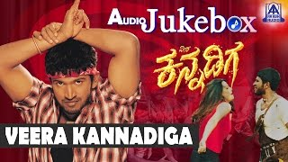 Veera Kannadiga I Kannada Film Audio Jukebox I Punith Rajkumar, Anitha | Akash Audio