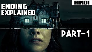 The Haunting of Hill House Ending Explained – Part 1 | Episode 1,2 and 3 Explained